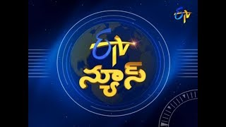 7 AM ETV Telugu News | 11th November 2018