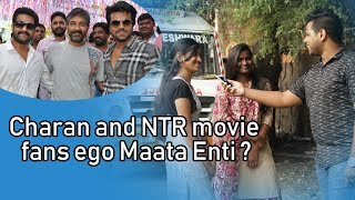 Charan and NTR movie - fans ego Maata Enti ?    Cheppu Brother