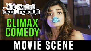 Meenkuzhambum Manpaanayum - Climax Comedy  scene | Prabhu | Kalidas Jayaram | Pooja Kumar
