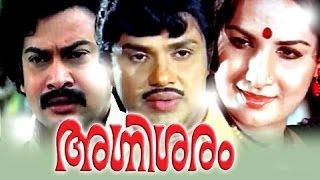 Malayalam Full Movie   Agnisaram   Jayan Malayalam Full Movie [ Sukumaran , Jayabharathi ]
