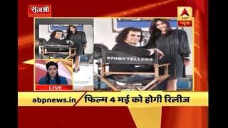Ekta Kapoor and Imtiaz Ali together to recreate the classic romance Laila Majnu