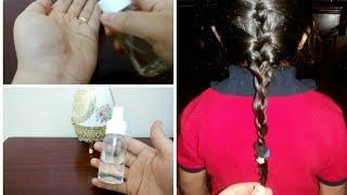 سر طول ونعومة شعر الهنديات برشة واحدة فى ثانية مع خبيرة التجميل مريم يحيى