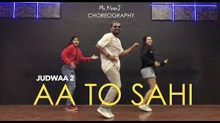 Aa To Sahi   Judwaa 2   Kiran J   DancePeople Studios