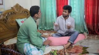আব্বা আমি বিয়া করুম 18+ | funny video