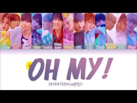 SEVENTEEN (세븐틴) - OH MY! (어쩌나) LYRICS (Color Coded EngRomHan가사)