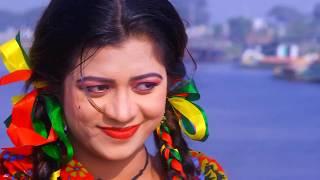 tumi Shutoy Bedecho Shaplar Ful | তুমি সুতোয় বেধেঁছ শাপলার ফুল | bangla music video song | HD 2018