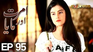 Amrit Aur Maya - Episode 95 uploaded on 08-08-2017 2500 views