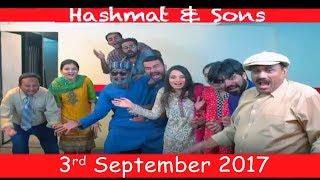 Bakra-Eid Special | Hashmat & Sons | SAMAA TV | 03 Sep 2017