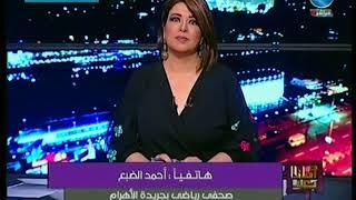صحفي بالأهرام يكشف عن فضيحة بمعسكر المنتخب بسبب الفنانين