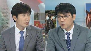 [북한은 오늘] 집단탈북 책임자 공개처형…가족은 사상교육