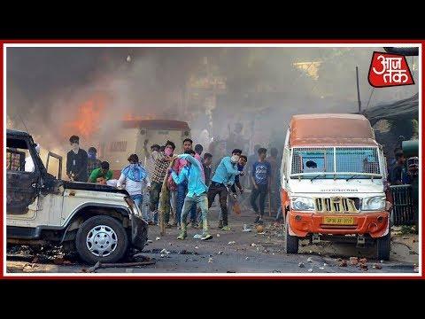 Xxx Mp4 भारत बंद दलित हिंसा में मरने वालों की तादात हुई 5 3gp Sex