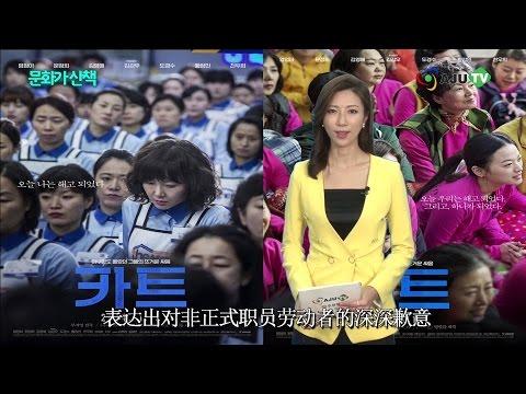 AJU TV 文化界消息:韩� 电� �《购物� �》