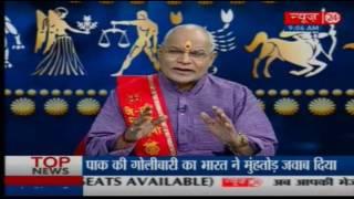 Kaalchakra II Pandit Suresh Pandey    22 October 2016   