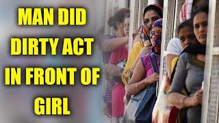 Mumbai man masturbates in front of young girl | Oneindia News