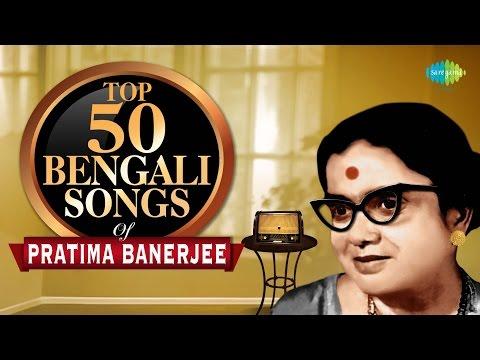 Top 50 Songs of Pratima Banerjee | প্রতিমা বন্দ্যোপাধ্যায় | One Stop Jukebox