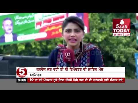 Xxx Mp4 Pakistani Reporter Live Death During Tv Convrege 3gp Sex
