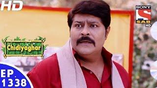 Chidiya Ghar - चिड़िया घर - Episode 1338 - 17th January, 2017