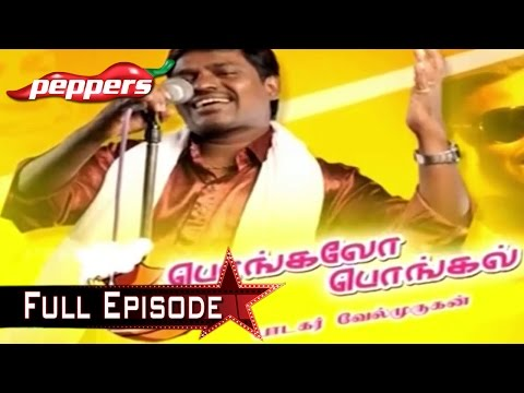 Xxx Mp4 Pongal Special Program Singer Velmurugan Songs And Interview 3gp Sex
