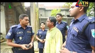 Crime petrol | EP-2| সত্য ঘটনা অবলম্বনে || ATN Bangla Real life Crime Program|