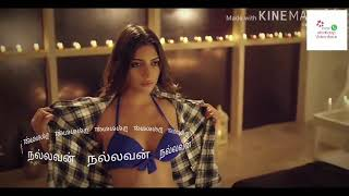 Extreme love , romantic Tamil songs