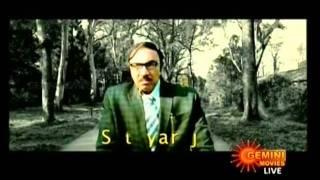 Snehethudu Telugu Movie Tralier-Vijay, Illeana-Indiaecho.com