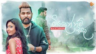 Miyadennam Official Music Video - Nilan Hettiarachchi