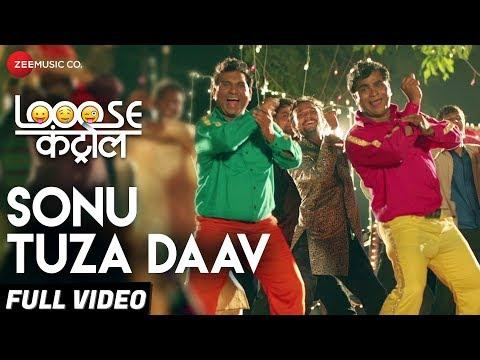 Xxx Mp4 Sonu Tuza Daav Full Video Looose Control Bhalchandra K Kushal B Prajakta H Namrata A 3gp Sex
