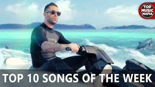 Top 10 Songs Of The Week - November 25, 2017