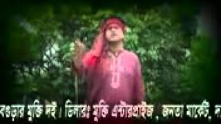 A special Song about Rajon Sylhet
