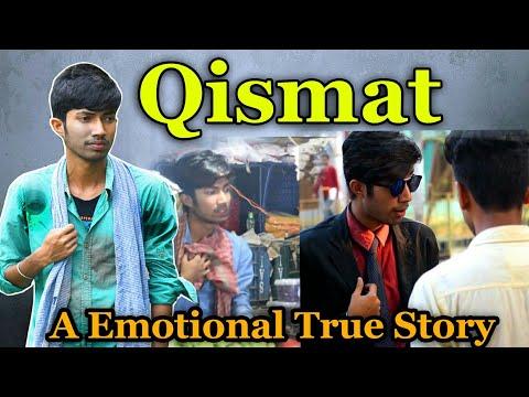 Xxx Mp4 Qismat A Emotional True Story Time Changes Motivation Story Karimganj Multimedia 3gp Sex