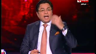 الحياة اليوم - خالد أبو بكر يعلق على مباراة مصر والبرتغال يشيد باللاعبين ويمازح مدحت شلبي