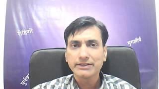 February 2014 Mithun Rashi ( Gemini ) Astrologer Rupesh G