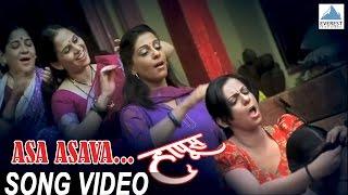 Asa Asava - Haapus | Superhit Marathi Songs | Makarand Anaspure, Madhura Velankar