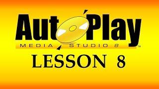 تعلم AutoPlay Media Studio و برمجة تطبيقات الويندوز - 8 - تحزيم و بناء و أرشفة التطبيق