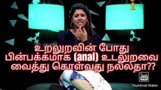 Girija video   samaiyal manthiram   Tamil health tips  Tamil hot talk   antharangam   Tamil sex