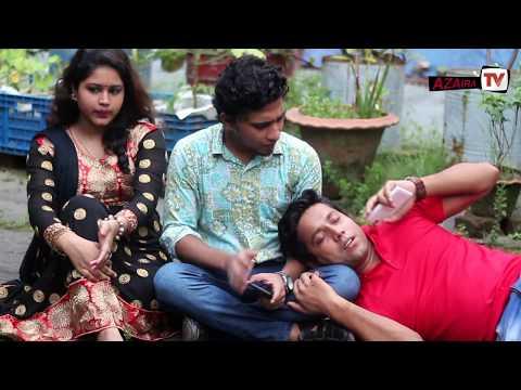 মেয়েদের রূপের রহস্য কি??(eid Special) | Bangla Funny Video | Ata | Moyda | Suji | By Azaira Tv