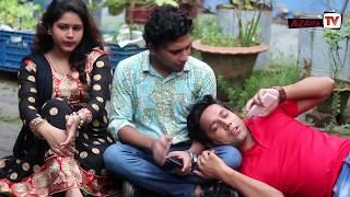 মেয়েদের রূপের রহস্য কি??(eid Special)   Bangla Funny Video   Ata   Moyda   Suji   By Azaira Tv