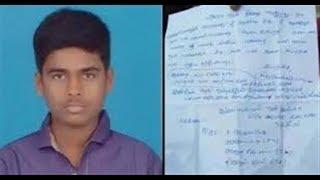 Teen Upset Over Father's addiction for alcohol, Slays Self in Tamil Nadu | ABN Telugu