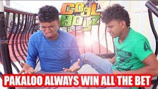 Pakaloo Always Win All The Bet. CoolBoyzTV - Caribbean Jokes 2017
