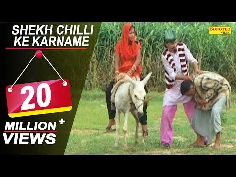 Xxx Mp4 Hindi Comedy Shekh Chilli Ke Karname Part 7 शेख चिल्ली के कारनामे भाग 7 Sushil Sharma P8 3gp Sex