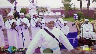 ALBUM COMPLET - AHWACH HAHA | Music, Maroc, Tachlhit ,tamazight, souss