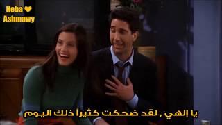 مقطع فضح الأسرار - مسلسل Friends - مترجم