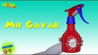 Mr Gayab - Motu Patlu in Hindi - 3D Animation Cartoon for Kids -As seen on Nickelodeon