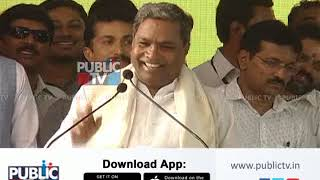 Do you know what is blue film? - asks Siddaramaiah at an event