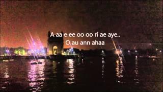 Lyrics of Aisa kyun maa(Neerja)|Sunidhi Chauhan|T-