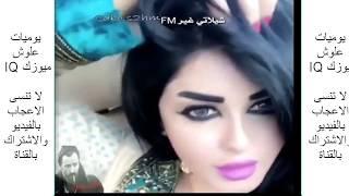 اجمل شيلات سعوديه حماسية 2018  - مع رقص بنات كبار سعوديات جميلات جدا 😍