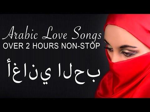 Xxx Mp4 Arabic Love Songs Non Stop Full Album 3gp Sex