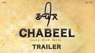 Chabeel (Official Trailer)   New Punjabi Short Movie   Saga Music