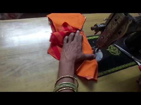 Lining Blouse Stitching in Telugu