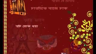 Promo for TV Channel on Pahela Baishakh